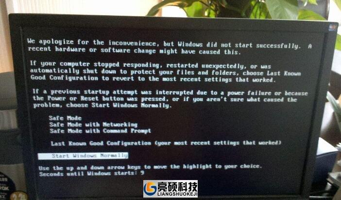 番禺桥兴大道金利大厦柯先生公司电脑IT外包服务